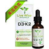 100%美国生产、瓶装 ! 薄荷味。 (维他命) 维生素 D3 K2 液体滴液。最易吸收。纯天然,非转基因。护骨骼,提高免疫力,增强体力。