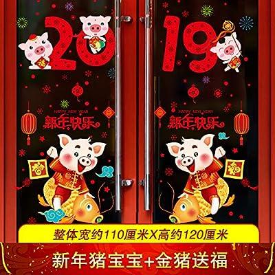 新年春节幼儿园教室装饰品玻璃门贴过年2019猪年布置墙贴画贴纸03