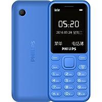 Philips飞利浦 E105 直板按键学生手机双卡双待小巧迷你无游戏儿童小手机商务备用手机 (海洋蓝)