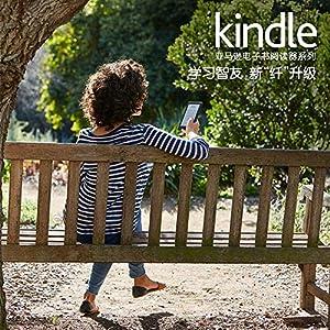 Kindle电子书阅读器 (认证翻新机)— 升级外观设计,电子墨水显示屏,专注舒适阅读,内置WIFI