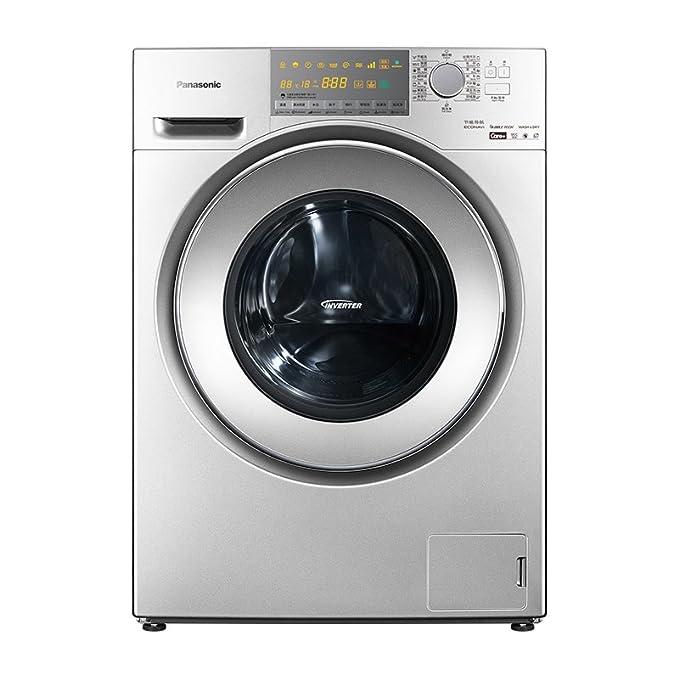 Panasonic 松下 XQG90-EG925 全自动大容量罗密欧滚筒洗衣机 9kg