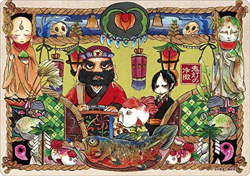 鬼灯冷彻鼠标垫5 閻魔大王子鬼灯 亚马逊中国