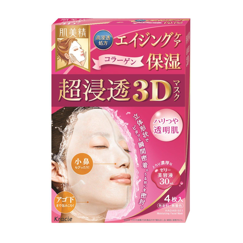 肌美精 浸透3D面膜(增龄保湿)4枚
