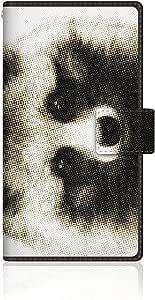 CaseMarket 【手册式】 Xperia Z (SO-02E) 超薄外壳 针脚模型 [CaseMarket Zoo I love Animals ! - 霍德 貉子] SO-02E-VCM2S2572