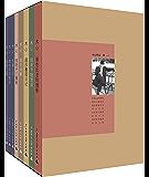 木心作品一辑八种(套装共8册)