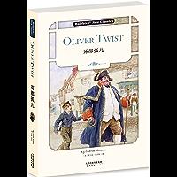 雾都孤儿:OLIVER TWIST(英文版) (English Edition)