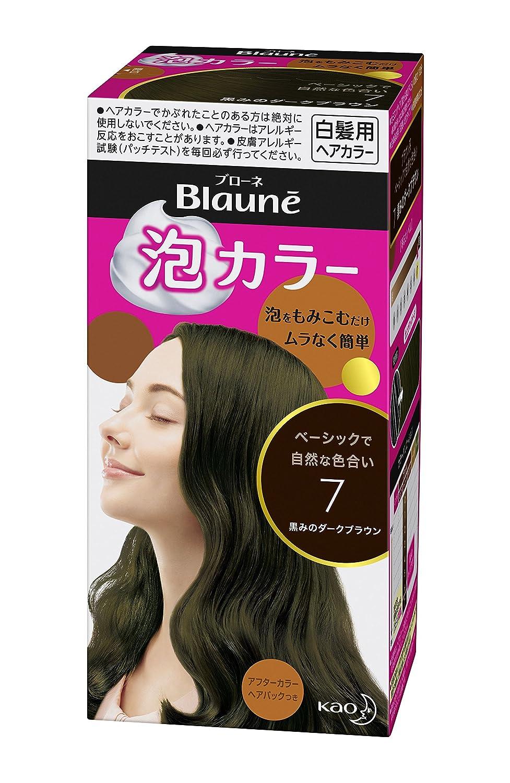 花王 Blaune泡沫染发剂 7 偏黑深棕色